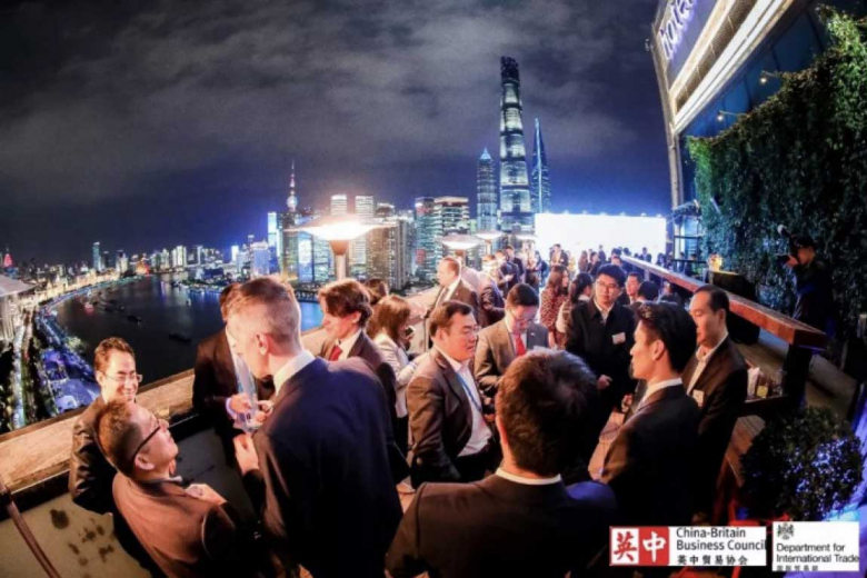CBBC, DIT holds evening reception as part of 2019 CIIE